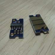供应美能达C203/253彩色复印机硒鼓/粉盒计数芯片