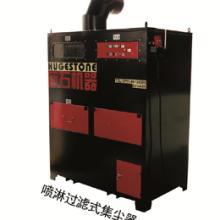 水膜除尘器小型集尘机车间空气除尘湿式集尘器图片