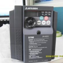供应三菱变频器/广东三菱变频器/深圳三菱变频器FR-D740系列批发