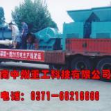 吉林压球机/型煤压球机使用注意DZZ长春型煤设备