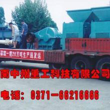 秦皇岛粉煤压球机售煤炭压球机最新报价-中州型煤设备