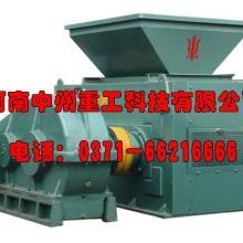 江西压球机DZZ南昌型煤压球机成套设备中州最可靠批发