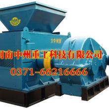 武汉粉煤压球成型机/粉煤成型方法介绍/中州型煤设备
