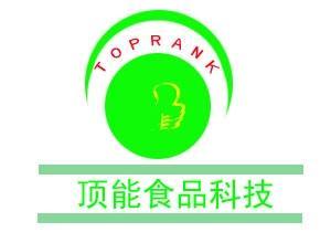 上海顶能食品科技有限公司