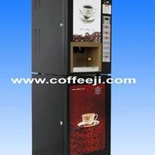 供应新疆投币咖啡机呼和浩特投币咖啡机内蒙投币咖啡机批发