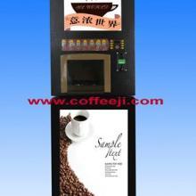 供应投币式咖啡饮料机