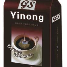 供应新疆投币全自动咖啡机商用全自动咖机一元投币咖啡机批发