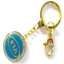 供应车钥匙扣订做,品牌钥匙扣,专业制造钥匙扣图片