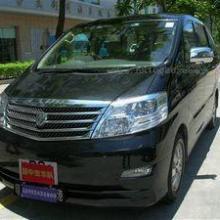 供应香港牌阿尔法商务租车公司