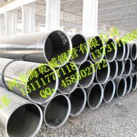 急售正品库存API 5L GR.B标准81312.7钢管100吨