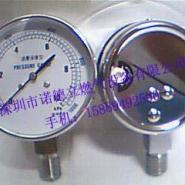 微压表水注表气压表膜盒压力表图片
