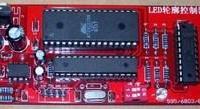 供应轮廓/亮化LED控制器64X1