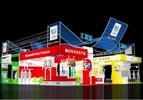 第十届西安国际家具博览会展台设计报价图片