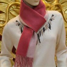 供应保暖羊绒羊毛围巾披肩批发