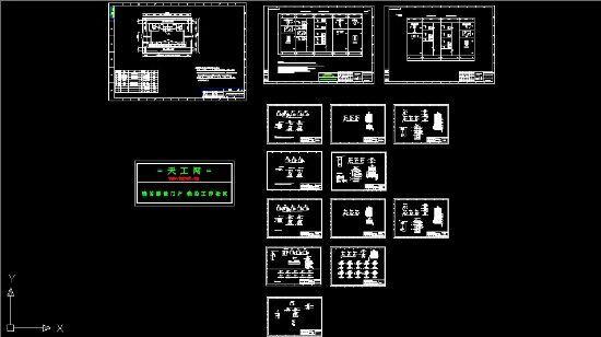 三相配电箱接线图图片大全 三相配电箱接线图 电工之家