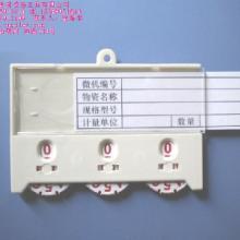供应宿迁磁性材料卡