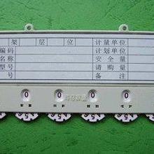 供应F型磁性材料卡