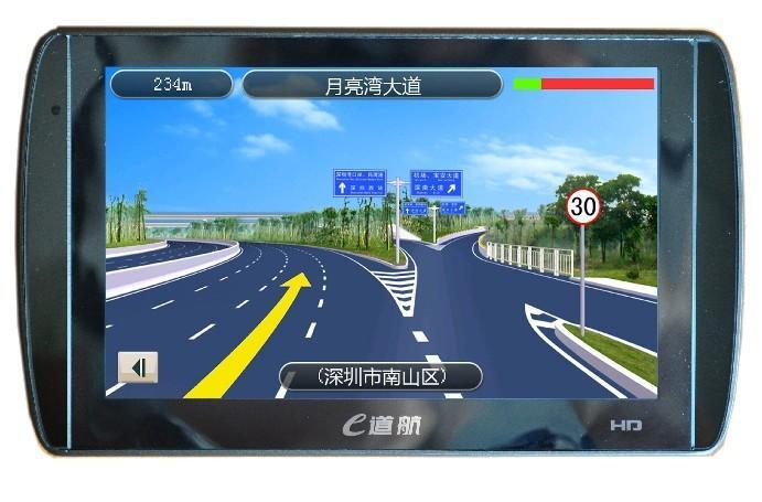 郑州市金水区双荧益丰电子产品商行图片