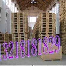 供应昆山大型设备包装箱/可拆卸木箱 图片