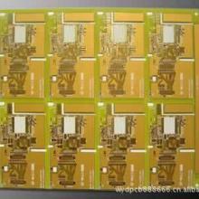 供应PCB刚性线路板