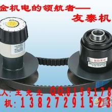 供应低价销售日本三木皮带式无级变速器批发