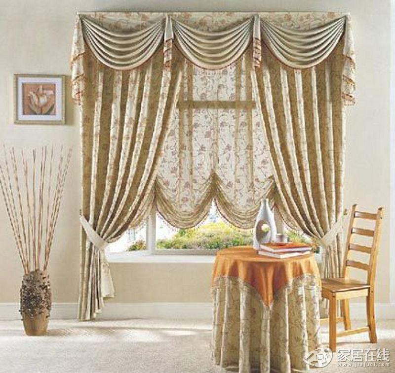 上海购买窗帘