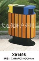 供应户外垃圾桶钢木垃圾桶小区保洁桶大连厂家直销批发兼零售图片