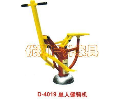 健身器材锻炼器材销售