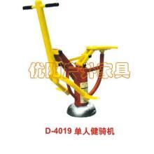 辽宁大连厂家供应健身器材锻炼器材 健身房用具儿童游乐设施  图片