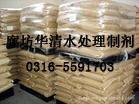 供应HQ-202【中央空调清洗剂】-水处理化学用品-HQ-202