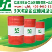 厂家专供平江区高速轴承润滑脂,苏州平江区高速轴承润滑脂出厂价格