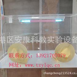 供應有機玻璃無菌操作箱