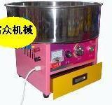 供应亳州彩色棉花糖机/六安精品电动棉花糖机