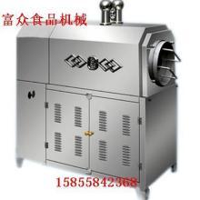 供应炒板栗机/北京炒板栗机价格/全自动炒板栗机