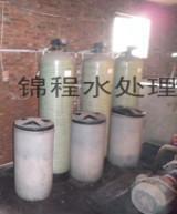 供应沧州工业锅炉软化水设备专业生产厂家批发