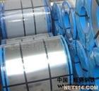 供应冷轧酸洗汽车结构钢
