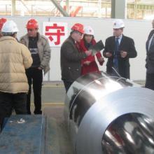 供应邯郸地区DC51D+AZ//宝钢厂家直销//宝钢批发商图片