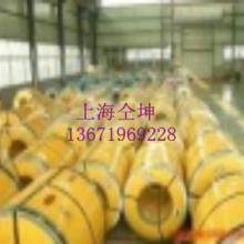 供应无间隙高强度冷轧B210P1