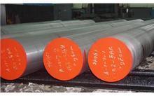 供应圆钢价格圆钢规格圆钢厂家