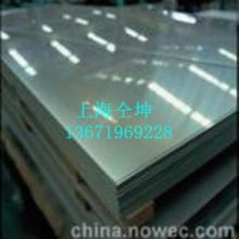 供应宝钢SPCC轧硬,宝钢SPCC轧硬报价,宝钢SPCC供应商