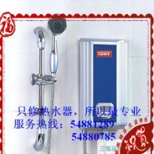 博世∠指定官网∠上海博世热水器维修54881289售后服务批发