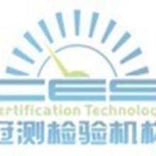 供应办理硬盘盒CE认证(EMC认证办理硬盘盒CE认证EMC认证