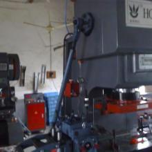 供应冲床模铜冲压件铁冲件不锈钢冲压件代加工生产批发
