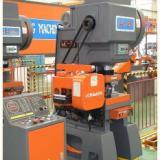 供应电机钢片高速冲床高速冲床专用硅钢