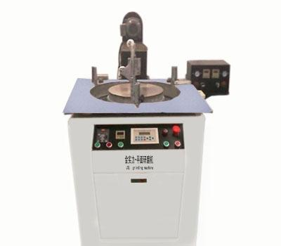 供应合金抛光机、铝锌合金抛光机、精密合金抛光机