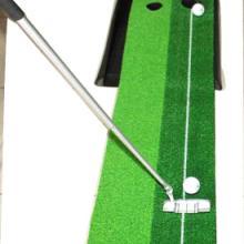 高尔夫推杆练习器/高尔夫个人练习器/高尔夫球场用品/高尔夫球场推杆