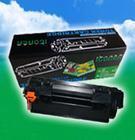 兄弟2075打印机粉盒,兄弟2075粉盒,兄弟2075粉盒兄弟2