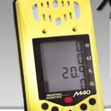 供应多功能气体检测仪-美国进口专业仪器图片