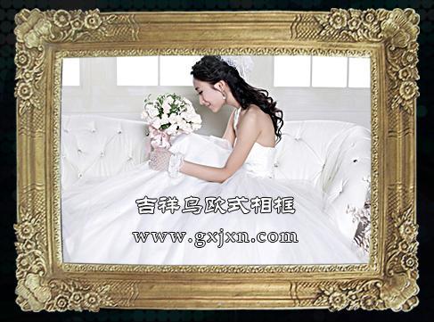 供应欧式婚纱相框厂家