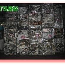 羊绒回收,布匹回收,人造毛回收,布料回收沙田废品回收站批发